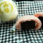 菓子園 中野屋 - 御縁まんじゅう