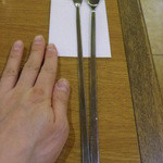 さふらん - 長いスプーンとフォークで食べます