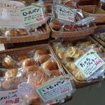 牧園町特産品販売所 - いもパン!