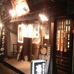 北海道らーめん壱龍 - 入口です