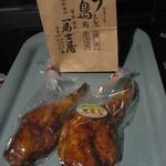 冨士屋 - 国内産若鶏照焼き330円&地養鶏照焼き620円2014年5月7日冨士屋
