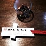 27071193 - 鰻のしっぽ