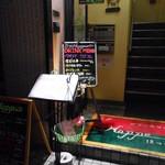 27071505 - 階段の入口