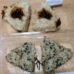 おむすび権米衛 京王吉祥寺店 - 昆布玄米とじゃこ玄米を割ってみました。5/6/2014