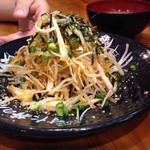 伝説のすた丼屋 - 大根サラダw