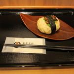 おむすび権米衛 - 春牡蠣のしぐれ煮 220円