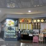 27076487 - イオンモール福岡ルクルの中にある長崎ちゃんぽんのお店です。