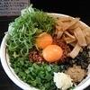 麺屋 はなび - 料理写真:九条ねぎ台湾まぜそば、チャーシュー卵黄追加
