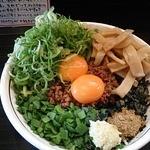 麺屋はなび - 料理写真:九条ねぎ台湾まぜそば、チャーシュー卵黄追加