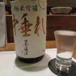 ながほり - 墨廼江