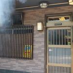 鰻 木屋 - 外にはもくもくと煙が