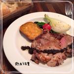ツバメ食堂 - お肉は柔らかな美味しい焼き加減 お野菜も美味しいお野菜を厳選されて使用してる感じが、素人ながらも感じる一品