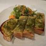 Maisai - オニオンバジルトースト サラダ付 ¥480