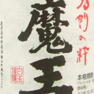 日本各地のこだわり焼酎を取り揃えております。
