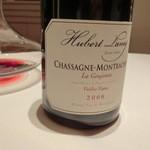 レストラン ラ フィネス - 2008 Chassagne-Montrachet Le Concis du Champs Hubert Lamy