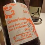 レストラン ラ フィネス - Arbois Chardnnay-Savagnin Une fois n'est pas coutumel Domaine BORNARD
