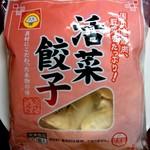 ヨコミゾ - 活菜餃子:包装図 by ももち
