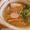 麺 玉響 - 料理写真:竹燻製麺