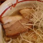 麺 玉響 - チャーシュー