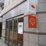 吉田パン - 外観