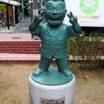 吉田パン - 公園の両さん像