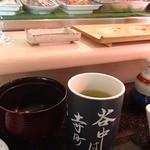 乃池 - お茶で〆て、ごちそうさまでした!