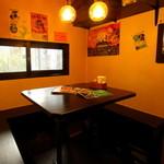 ブラジリアン食堂 BANCHO - 肉がメインの居酒屋で、肉食系の女子会を。サイドメニューも充実