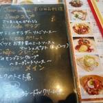 シャンデレール - 2014/05/08