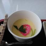 レストラン和家 - 茶碗蒸し
