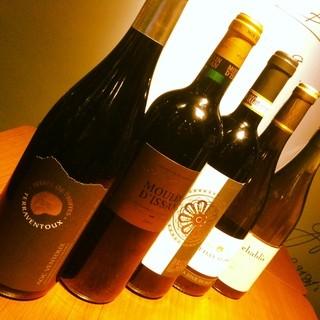 種類豊富なワインリストからお気に入り一杯を見つけてください♪