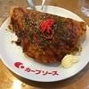 いまちゃんお好み焼 - 料理写真: