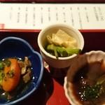 糀や仁太郎 - 青葉コース:前菜日替わり三種