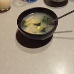 焼肉 ふじ咲 - 何故か、早々に野菜スープだけ登場