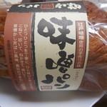 グリムハウス - 味噌パン\500-
