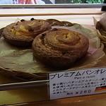 カッセルカフェ  - プレミアムパンオレザン260円2014年5月8日カッセルカフェ 南太田駅前店