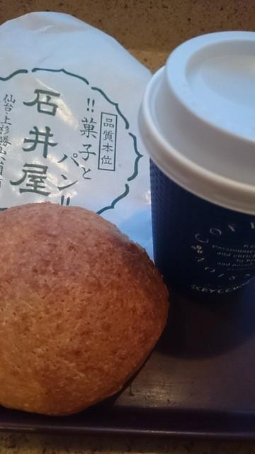 石井屋 - メロンパン