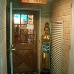 ジャスミン - 入口は地下1階