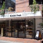 Kiriy's Fresh -