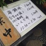 つかさ鮨 - ランチメニューw