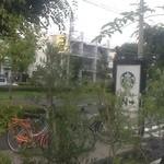 スターバックスコーヒー - 2014/05 道路を挟んで向かい側にはラーメン二郎