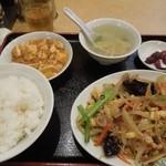 27102494 - 日替わり定食 700円 H26.5