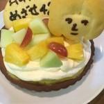 パン屋喫茶 大和 - 料理写真:ケーキのようなバースデーパン。