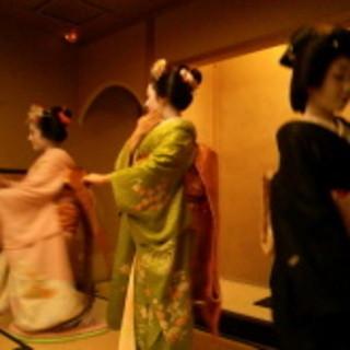 週末限定『舞の会』3,000円