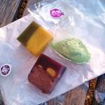樫田堂 - 料理写真:うぐいす餅など
