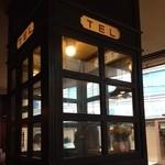 埼玉屋 - 本当だ!店内に電話ボックス…