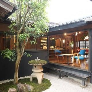 坪庭のある町家Cafe
