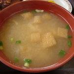 お食事処ちよ - 味噌汁 豆腐が沈んでて見えませんね