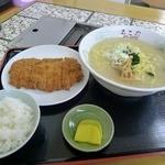 あさの - カツラーメン塩 カツ別盛り 800円