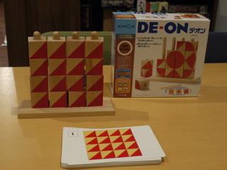 カフェ&ゲームバー ことぶき - 『デオン』 指示通りに絵柄を変更する。子供向けです。