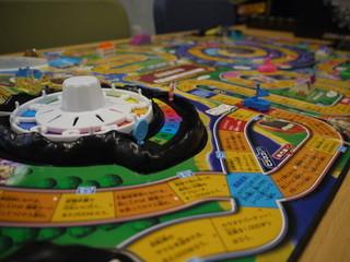 カフェ&ゲームバー ことぶき - 『人生ゲーム』 お店に置いてあるあるのは極辛バージョンです。